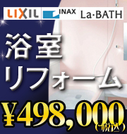 bath_banner.jpg