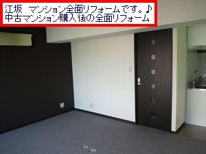 DSC_.jpg