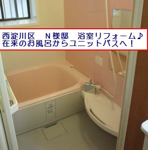DSC_0879.jpg