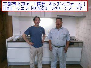 KIMG09307.JPG
