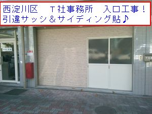 KIMG2898-1.jpg