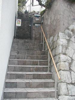kaidannafutar1.jpg